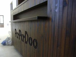 blog-papadoo3.jpg