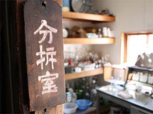 blogtutiyasyuzou3.jpg